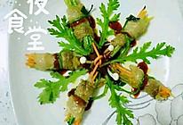 五花肉蔬菜卷的做法