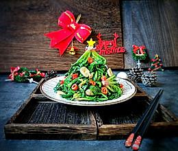#今天吃什么#用新鲜的菠菜,制作可以吃的圣诞树~的做法