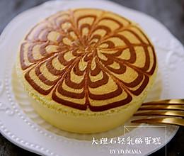 大理石轻乳酪蛋糕的做法