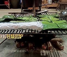 《向往的生活4》同款美食大揭秘 —— 包烧的做法