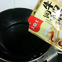 大喜大牛肉粉试用之紫菜蛋花汤的做法图解2
