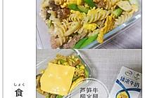 芦笋牛柳火腿·螺旋意面的做法