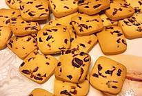酥香蔓越莓饼干的做法
