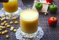 香甜玉米汁#夏日时光#的做法