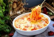 芝士焗番茄肉酱方便面的做法