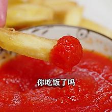 自制番茄酱,蘸薯条好吃
