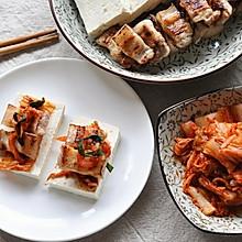 自制豆腐&《一起用餐吧》豆腐包肉(视频菜谱)