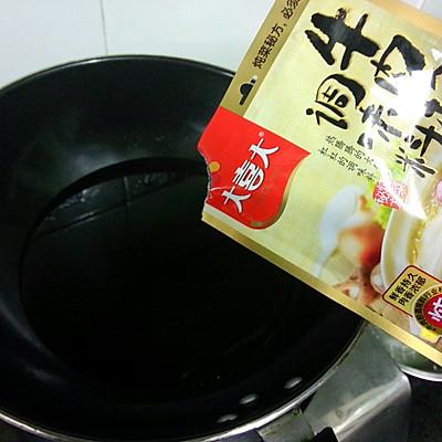 大喜大牛肉粉试用之紫菜蛋花汤的做法 步骤2