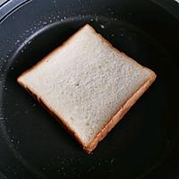 #夏日撩人滋味#三分鐘快手早餐 開放式三明治的做法圖解3