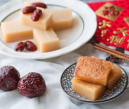 【广式传统年糕】 年糕年糕年年高的做法