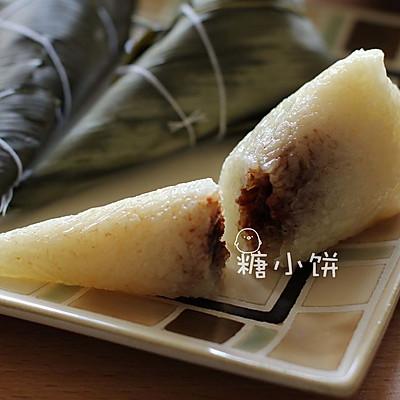 【细锥形豆沙粽】