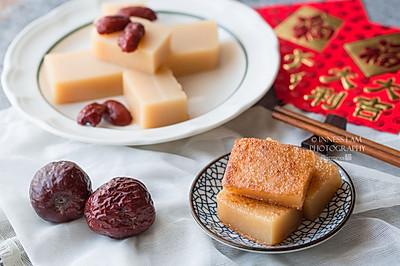 【廣式傳統年糕】 年糕年糕年年高