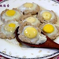 肉沫蒸鹌鹑蛋的做法图解10