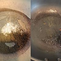 辣炒鸡脖-下酒菜绝配的做法图解3