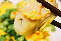 生蚝溜黄菜的做法