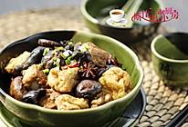 香菇豆腐泡烧排骨的做法