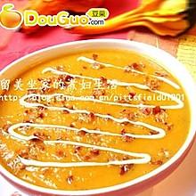 养生南瓜汤——奶油培根南瓜浓汤