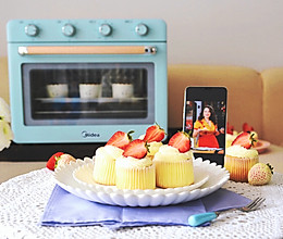 破产姐妹-草莓纸杯蛋糕的做法