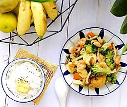 #冰箱剩余食材大改造#三鲜日本豆腐的做法