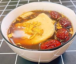 姨妈期暖宫补血‼️痛经,量少的喝这个养生汤的做法
