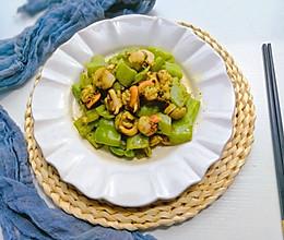 #母亲节,给妈妈做道菜#青椒炒扇贝肉的做法