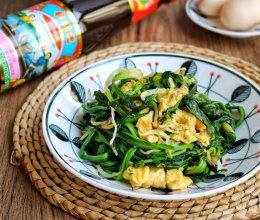 #李锦记旧庄蚝油鲜蚝鲜煮#菠菜银鱼炒鸡蛋的做法