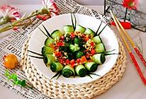 #餐桌上的春日限定#凉拌黄瓜卷的做法