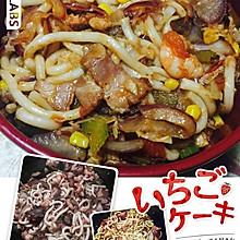 虾仁炒乌冬面