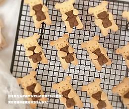 小熊饼干(大熊抱小熊系列)的做法
