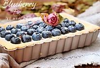 蓝莓奶酪塔的做法