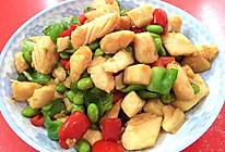 辣椒毛豆炒鸡丁的做法
