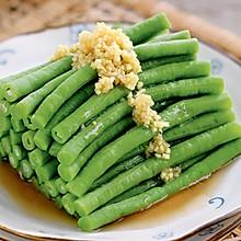 快手小菜|姜汁豇豆