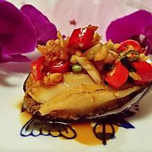 #美食视频挑战赛#清蒸鲍鱼