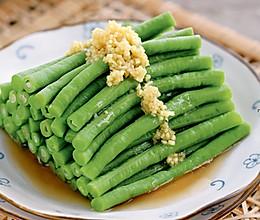 快手小菜 姜汁豇豆的做法