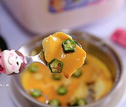 秋葵蒸蛋的做法