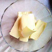 原味黄油曲奇饼干的做法图解1
