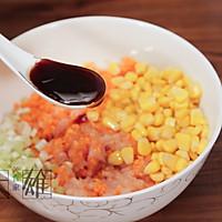 减脂健康菜:番茄玉米鸡肉丸子的做法图解3