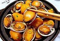 鲍鱼炖小土豆的做法