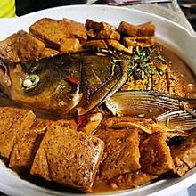 锦娘制——鱼头垮炖豆腐