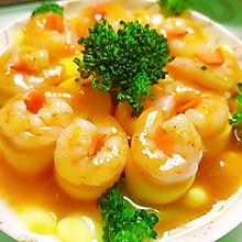 #憋在家里吃什么#高颜值低难度的虾仁蒸日本豆腐