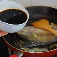 红烧武昌鱼的做法图解8