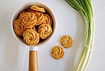 花纹清晰的葱香曲奇,咸甜口,的做法