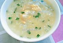 咸蛋黄蔬菜粥的做法