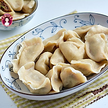 #合理膳食  营养健康进家庭# 白萝卜牛肉杂粮饺子
