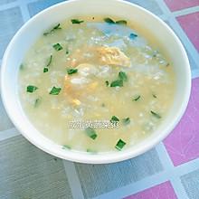 咸蛋黄蔬菜粥