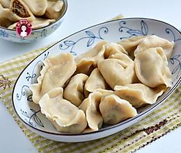 #合理膳食  营养健康进家庭# 白萝卜牛肉杂粮饺子的做法