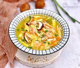 #一人一道拿手菜#夏季养生菌菇虾仁汤的做法