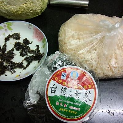 大喜大牛肉粉试用之紫菜蛋花汤的做法 步骤1