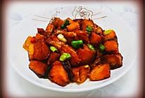 红烧咸鱼---附咸鱼的腌制方法的做法