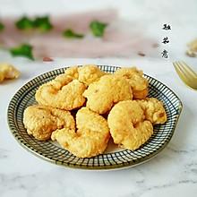 #精品菜谱挑战赛#软炸虾仁